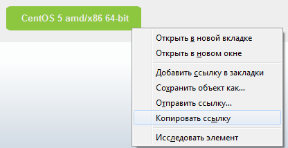 Openvpn-2.png